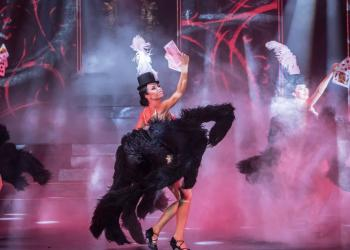 Dancer (m/f)